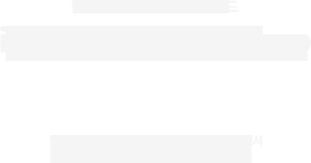믿을 수 있는 치과의 대표브랜드_임플라인 덴탈 그룹/ 임플라인 강남본점은 임플라인치과 그룹의 리더로서 소신진료 최소진료를 약속 드리겠습니다.